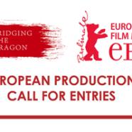 5th Sino-European Production Seminar at Berlin International Film Festival