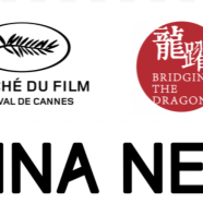 CHINA NEXT at Cannes Film Festival