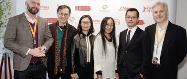 Call for Entries: Sino-European Production Seminar