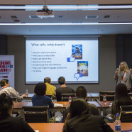 Call for Entries – Sino-European Production Seminar