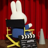 "New co-production agreement for ""Miffy"" live action"