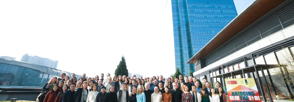 The 4th Sino-European Project Lab in Beijing