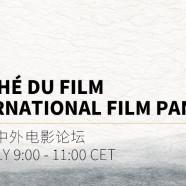 Bridging the Dragon & Marchè du Film – Sino-European Panel