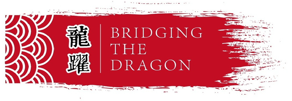 """BRIDGING THE DRAGON"" A VENEZIA"