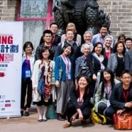 Giornate degli Autori e Bridging The Dragon insieme a Venezia per il China Film Forum