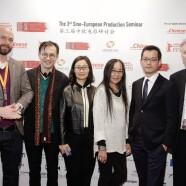 Concluso il 3 Seminario di co-produzione Sino-Europea alla Berlinale